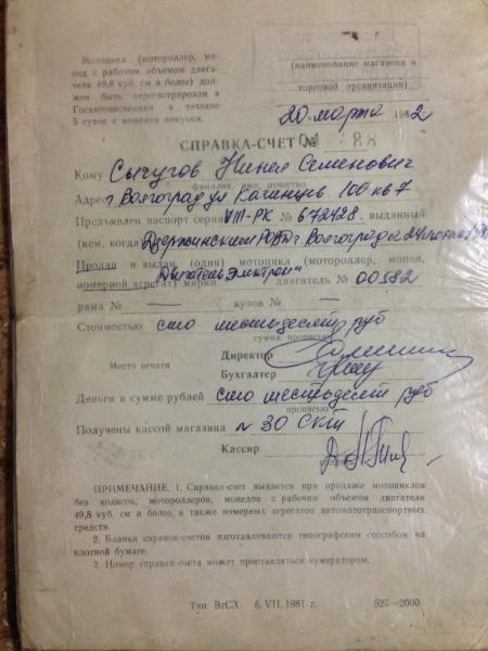 Купить эстонский диплом