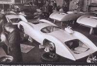 Сборка четырёх экземпляров ГАЗ-СГ4 в экспериментальном цехе ГАЗа в 1957 году.