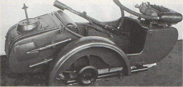 мотоколяска для установки ранцевого пулемета