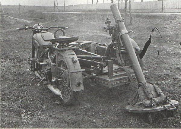 мотоколяска со спецоборудованием