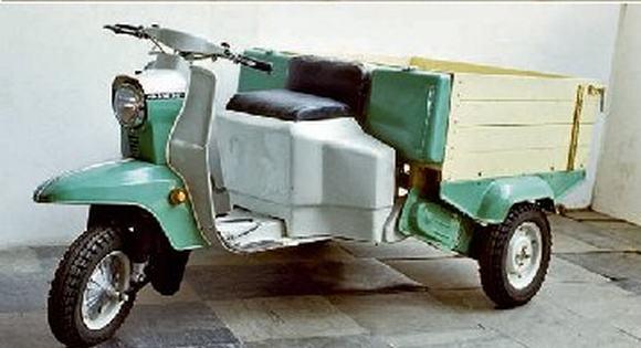 мотороллер Вятка-3 Электрон
