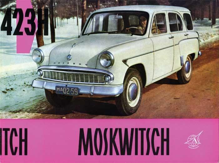 http://autobuy.ru/retroex/10/08-08.jpg