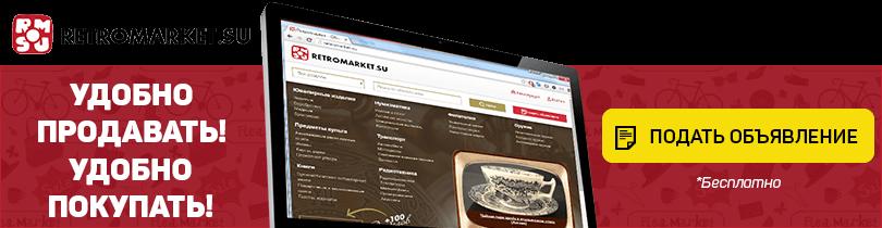2009 г.дать объявление о покупке производ продажа бизнеса магазин секонд